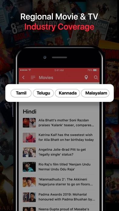 ETimes Screenshot