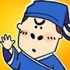 成语小霸王 - 看图猜成语单机游戏