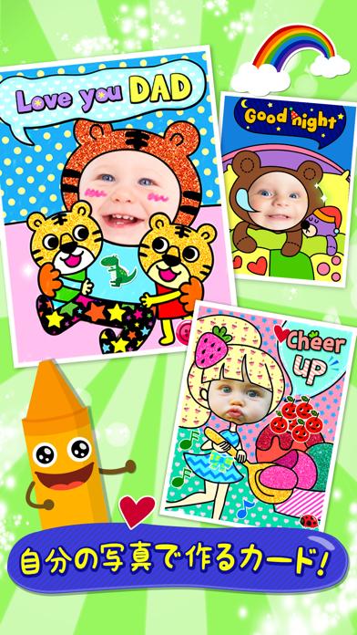 こどものぬりえ 子供向けの塗り絵 知育アプリのおすすめ画像4