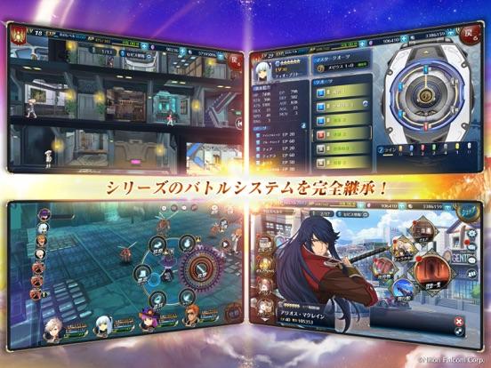 英雄伝説 暁の軌跡モバイルのおすすめ画像5