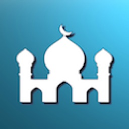 Islamic Pro