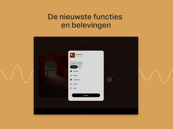 Sonos iPad app afbeelding 3