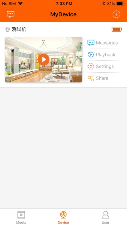 YBell Pro - Smart Home