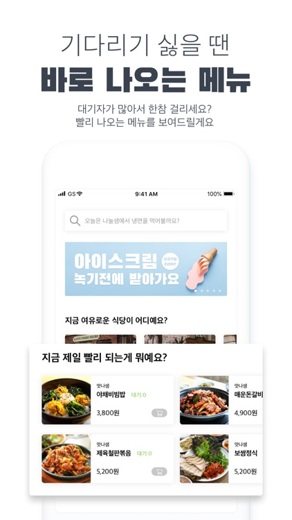야미 Yammi screenshot-2