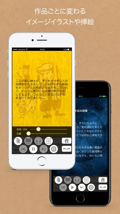 AudioBook +e