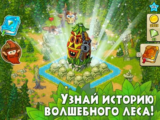 Лесной Мегаполис: Эволюция! для iPad