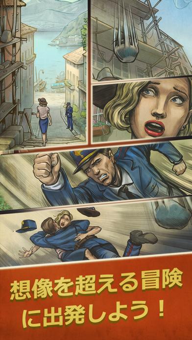 【アイテム探し謎解きミステリー】アルプス殺人事件のスクリーンショット5