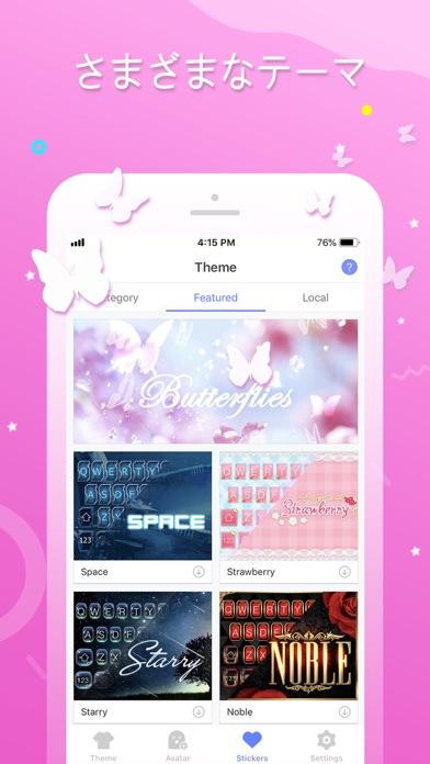 iMoji - アバター絵文字キーボードのおすすめ画像6