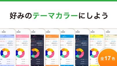 白色申告の確定申告アプリ Kaikei Liteのおすすめ画像9