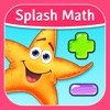Year 1 Maths: Games for Kids