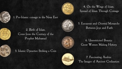 Coins of Islam screenshot #2