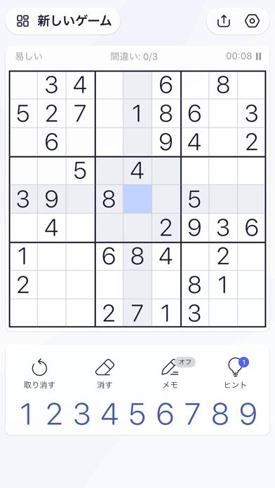 ナンプレ, Sudoku - 頭の体操のおすすめ画像1