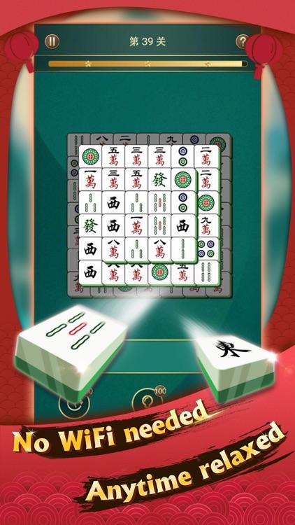 Mahjong Puzzle - Classic Match screenshot-4
