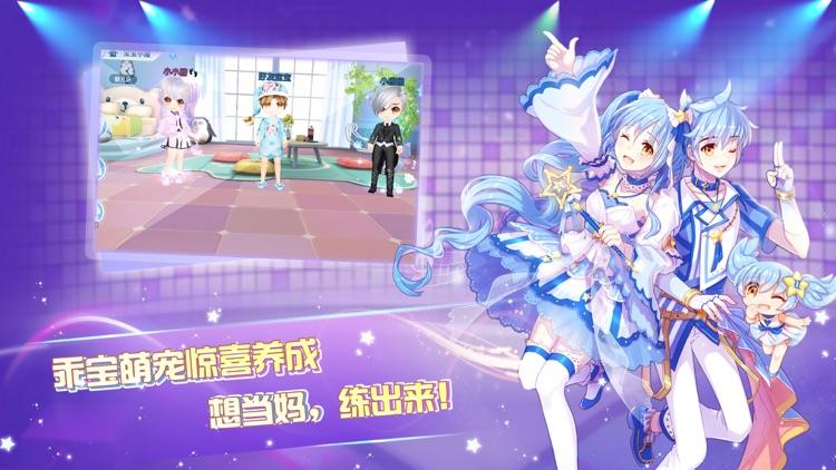 心舞-环球旅行 screenshot-4