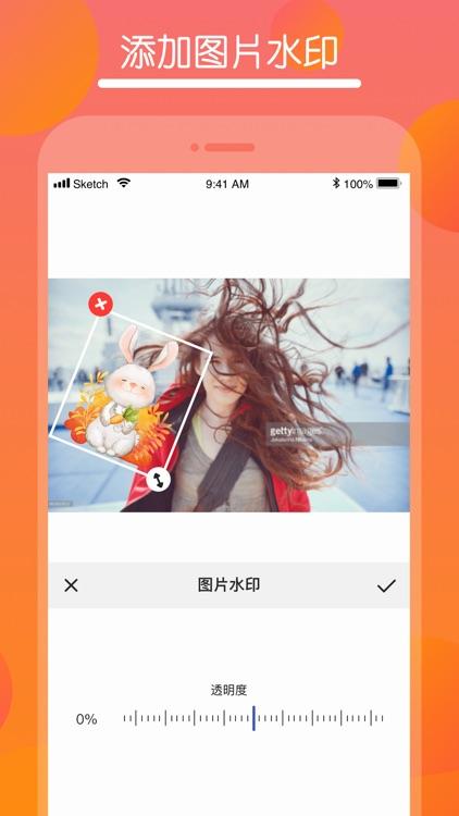 水印宝Lite-视频提取 screenshot-4