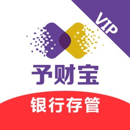 予财宝VIP-专业p2p短期投资网贷平台银行存管