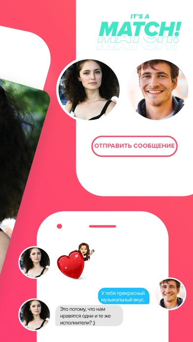 Screenshot for Tinder in Russian Federation App Store