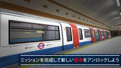 Subway Simulator 2 - ロンドン地下鉄のおすすめ画像3