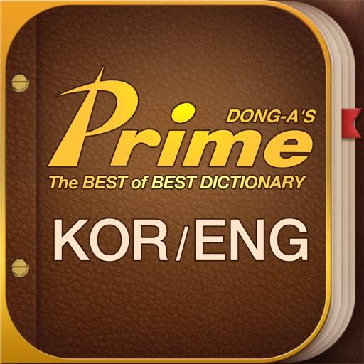 Prime Dictionary E-K/K-E