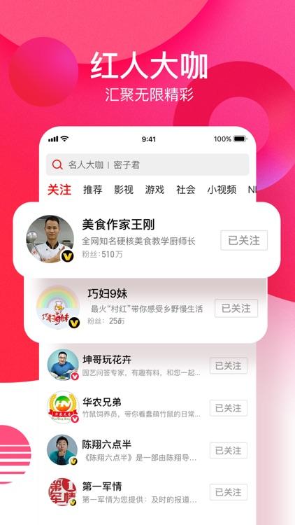 西瓜视频 - 大叔小馆全网独播 screenshot-5
