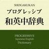 All英語辞書 - English Dictionary