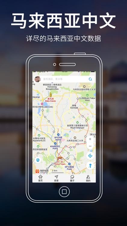 马来西亚地图 - 海鸥马来西亚中文旅游地图导航