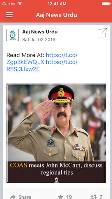 Urdu News - World News Updates screenshot two