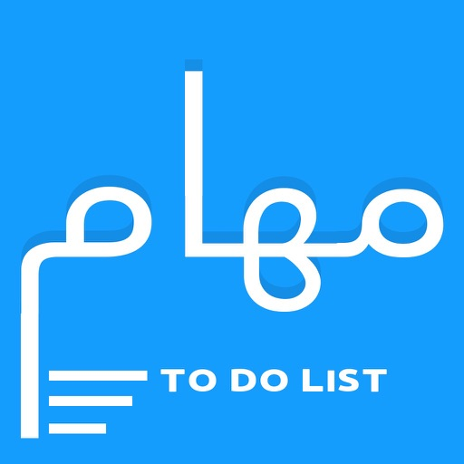 To Do List Pro  ادارة المهام icon