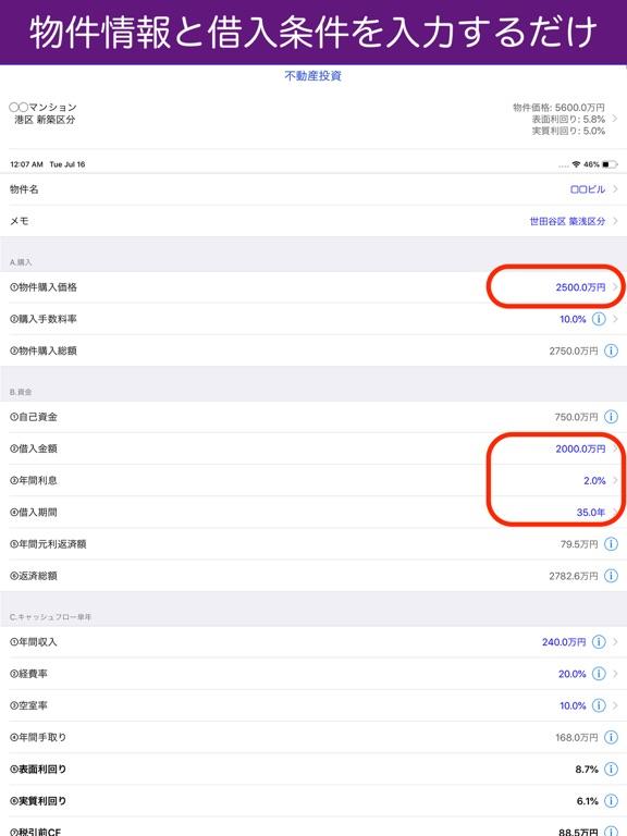 https://is1-ssl.mzstatic.com/image/thumb/Purple123/v4/bd/fc/d4/bdfcd44f-68ac-e2b2-ca5b-05a6b9bd32cb/pr_source.jpg/576x768bb.jpg