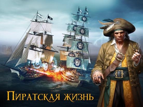 Tempest - Pirate Action RPG на iPad