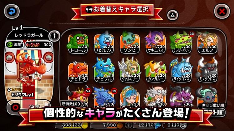城とドラゴン screenshot-3