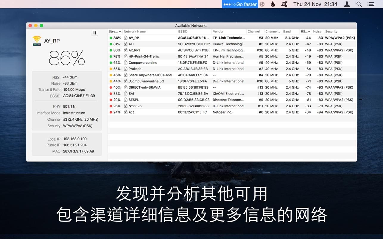 Wifiry: Wi-Fi Signal Strength 2.2 Mac 破解版 获得最强的Wifi信号 Wireless Signal