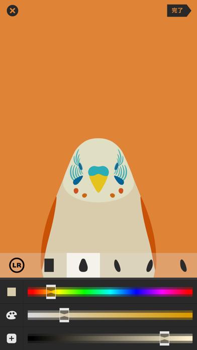 トリノイロ - 鳥壁紙メーカーのおすすめ画像4