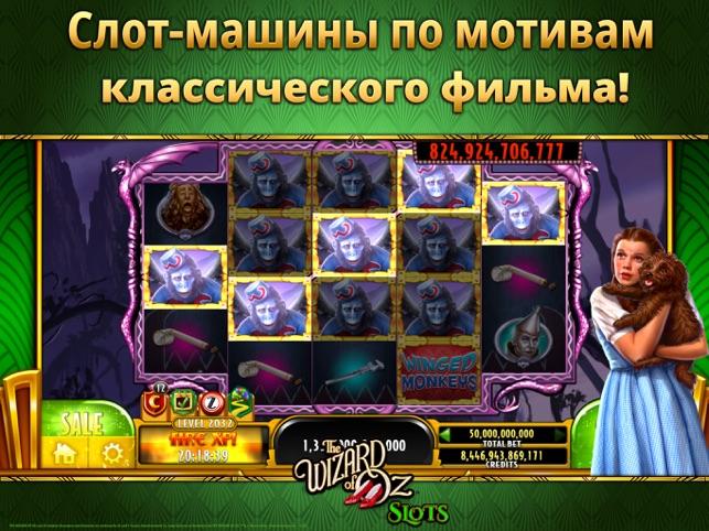Игровые автоматы дровосек играть для игровые автоматы pharaohs