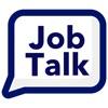 JobTalk-ジョブトーク- - iPhoneアプリ