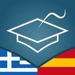 Spanish | Greek - AccelaStudy®