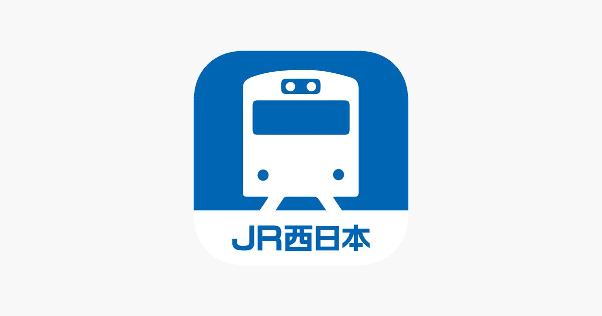 東海道 線 運行 状況 リアルタイム