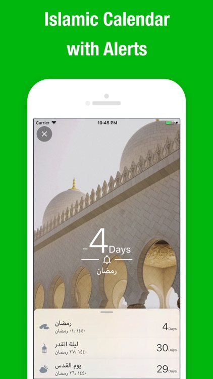 صلاتي الاذان قران +اذان azan screenshot-8