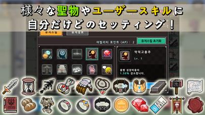ドットヒーロー III - VIP Edition ScreenShot3
