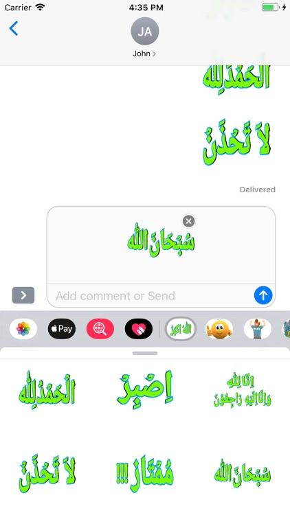 Greetings in Islam Arabic Way screenshot-5