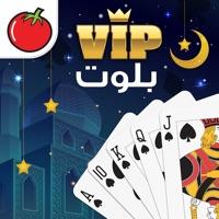 Codes for VIP بلوت Hack