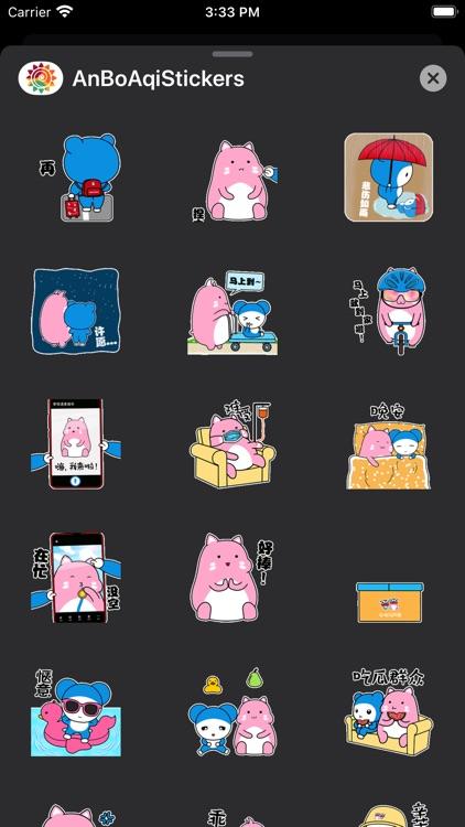 安伯阿奇-Stickers screenshot-3