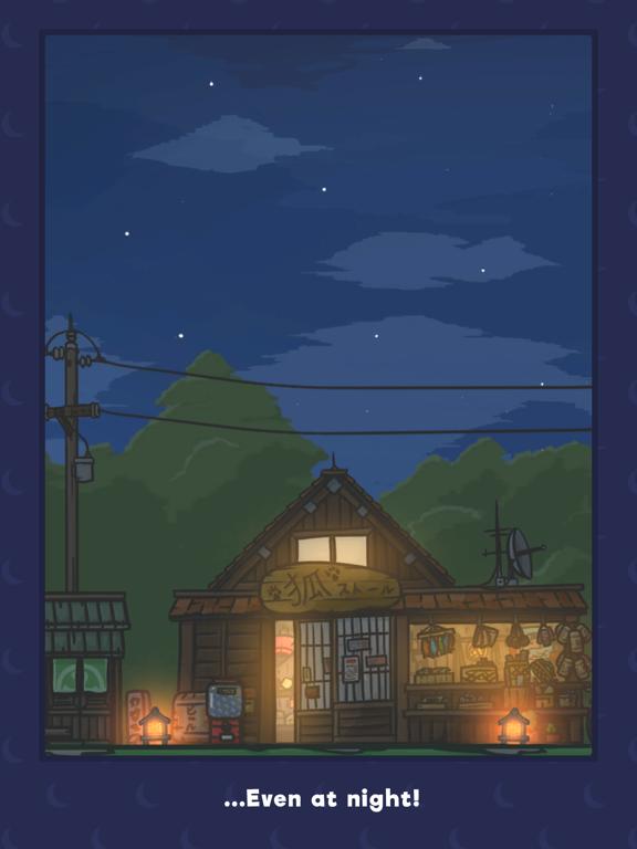 Tsuki Adventure screenshot 6