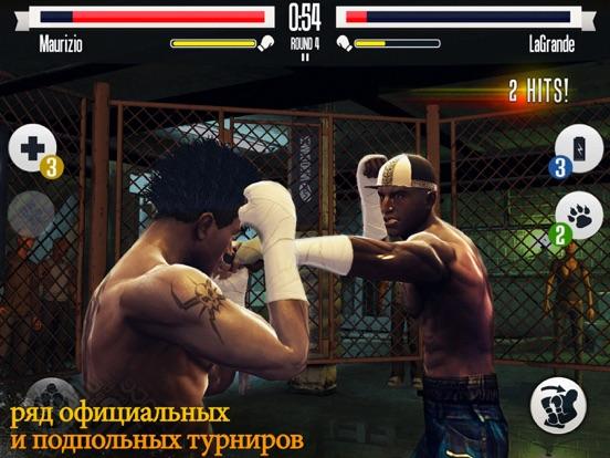 Скачать игру Real Boxing