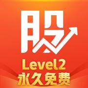 股掌柜—Level-2永久免费