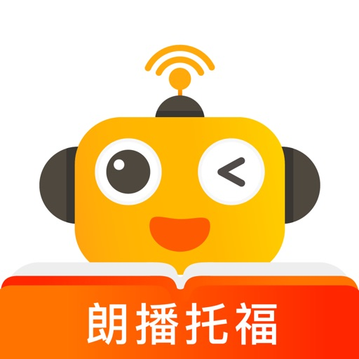Download 朗播托福 free for iPhone, iPod and iPad