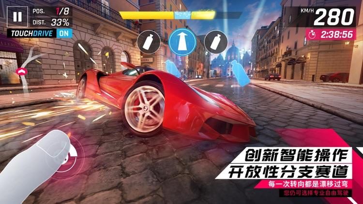 狂野飙车9: 竞速传奇 screenshot-5