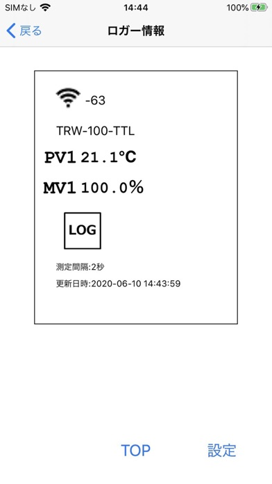 TRWViewerのスクリーンショット4