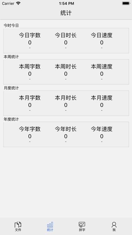ZenWriter screenshot-6