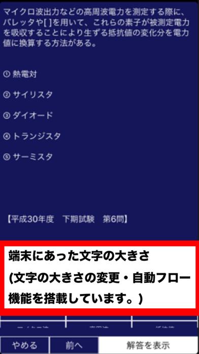 https://is1-ssl.mzstatic.com/image/thumb/Purple123/v4/c1/f6/20/c1f620de-554f-e43b-9366-1238d45dae94/pr_source.png/392x696bb.png